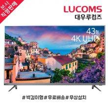 43형 UHD TV (109cm) / T4304CU (벽걸이형 무료설치)