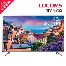 43형 UHD TV (109cm) / T4304CU (스탠드형 무료배송/자가설치)