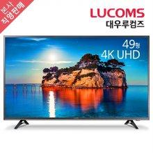 49형 UHD TV (124cm) 다이렉트 / L4901TUTV(스탠드형/무료설치)