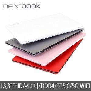 역대급 가격! 가성비1등 가벼운노트북 넥스트북 NB133LTN40 [레드/화이트/그레이] + 상품평이벤트