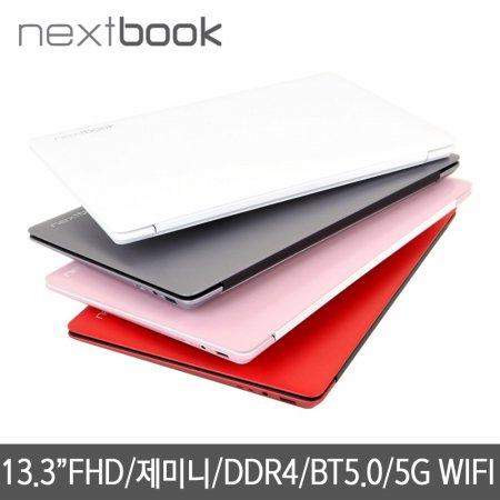 가성비1등 가벼운노트북 넥스트북 NB133LTN40 [레드/화이트/그레이] + 상품평이벤트