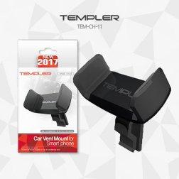 템플러 차량용 송풍구 거치대 TEM-CH-11