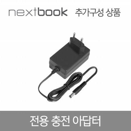 노트북 아답터 (NB133LTN40 전용상품)