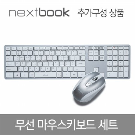 무선 마우스 키보드 세트 (NB133LTN40 전용상품)