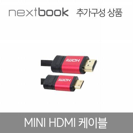 MINI HDMI 케이블 (NB133LTN40 전용상품)