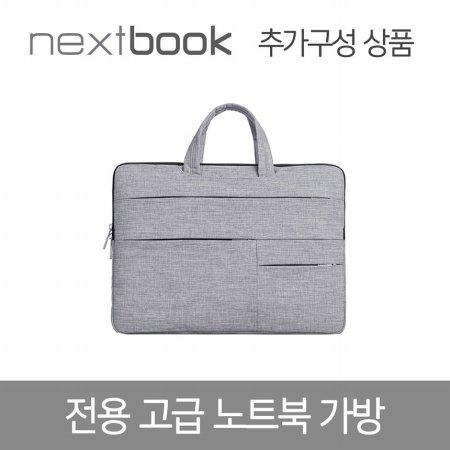 노트북 가방 (NB133LTN40 전용상품)