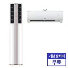 2in1 에어컨 FQ22L9DCP2 (74.5㎡+22.8㎡) 공기청정/음성인식/22형/7형(공기청정) [기본설치비 무료]