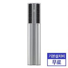 스탠드 에어컨 FQ19L9DNA1 (62.6㎡) 공기청정/음성인식/19형[기본설치비 무료]