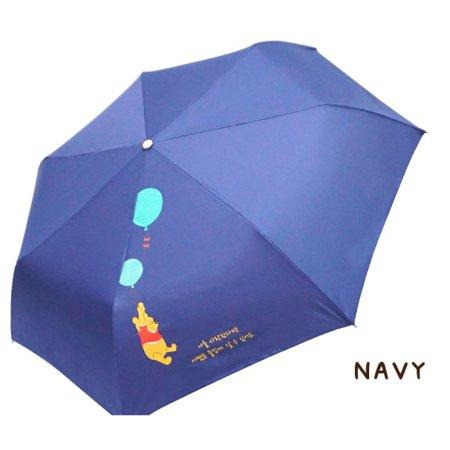 디즈니 푸우 풍선 3단우산 HUPHU30001 네이비