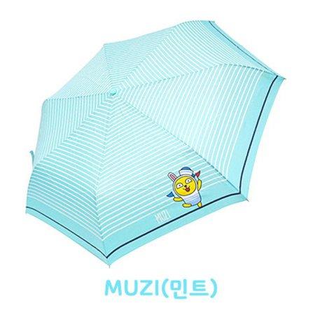 마린 3단우산 IUKTU30026 무지(민트)