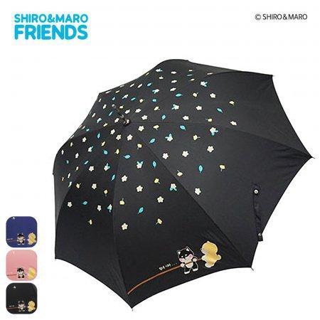 시로앤마로 힘내시바 장우산 IUSBU10001 블랙