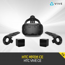 HTC VIVE (CE)/바이브/제이씨현정품/가상현실/VR