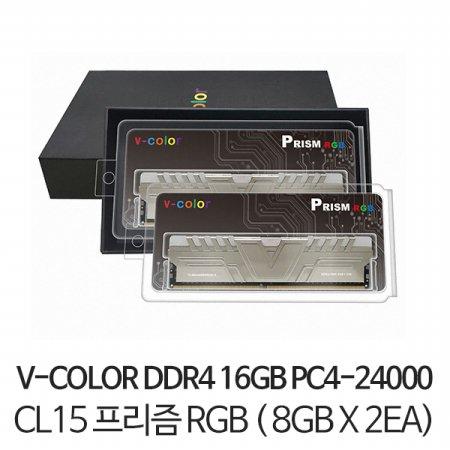 V-Color DDR4 16GB PC4-24000 CL15 프리즘 RGB (8Gx2)