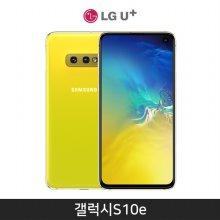 [LGU+] 갤럭시S10e 128GB [카나리아 옐로우][SM-G970L]