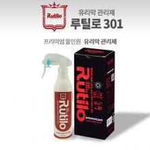 루틸로 301 유리막 관리제 표면에 침투없이(1A3998)