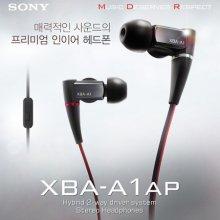 소니 XBA-A1AP 밸런스드 아마추어 이어폰