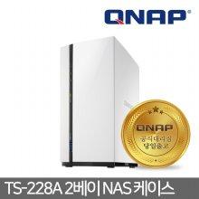 TS-228A 2베이 가정/개인 NAS 서버 스토리지