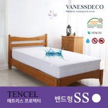 침대 방수 커버 밴드형 슈퍼싱글(white)_100%텐셀 소재