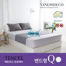 침대 방수 커버 밴드형 퀸(gray)_100%텐셀 소재