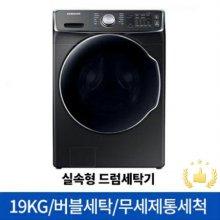 WF19R8600KV 드럼세탁기 [19KG/버블세탁/무세제통세척/초정밀 진동저감 시스템/블랙케비어]