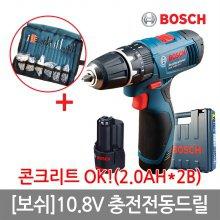 10.8V 충전전동드릴 GSB 1080-2-LI(2B)