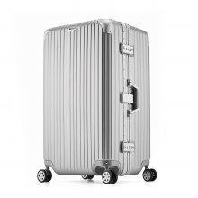 토부그 TBG926 실버 26형 수화물용 캐리어 여행가방