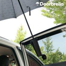 도어브렐라 차량용 우산걸이