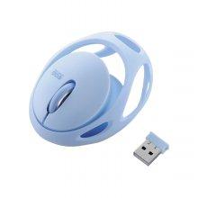 초경량 에그마우스 FREE 블루 M-EG30DRBU