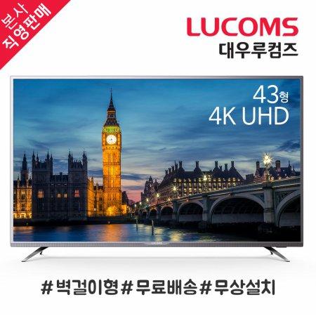 109cm UHD TV  다이렉트 PLUS / L43G5S1CUTV (벽걸이형/무료설치)