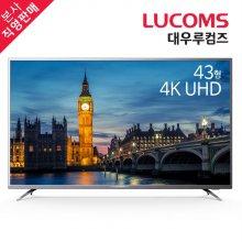 43형 UHD TV (109cm) 다이렉트 PLUS / L43G5S1CUTV (스탠드형/무료설치)