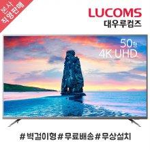 127cm UHD TV  다이렉트 PLUS / L50G5S1CUTV (벽걸이형/무료설치)