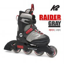 K2 정품 19년 레이더그레이 5단계조절 아동용 인라인 _레이더그레이 S 170mm-205mm
