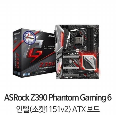 ASRock Z390 Phantom Gaming 6 디앤디컴