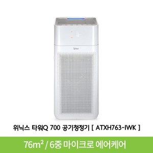 [혜택가: 429,050원]타워 XQ700 공기청정기 ATXH763-IWK [76m² / 2등급 / 6중 마이크로 에어케어 / 듀얼 공기청정]
