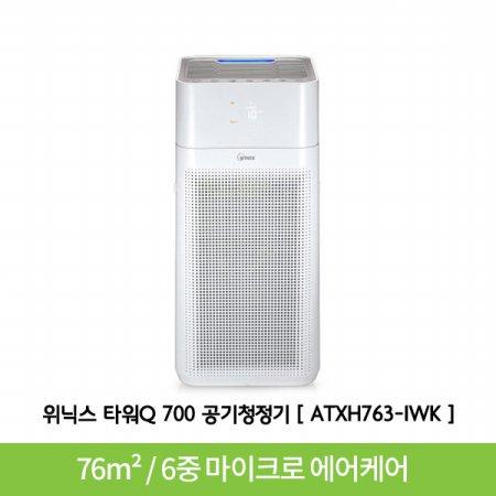 *오늘배송!* 타워 XQ700 공기청정기 ATXH763-IWK [76m² / 2등급 / 6중 마이크로 에어케어 / 듀얼 공기청정]