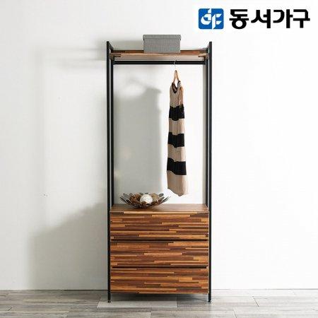 *취향저격 철제 오픈 클로젯  조립식 오픈형 3단 서랍장 세트 _그레이