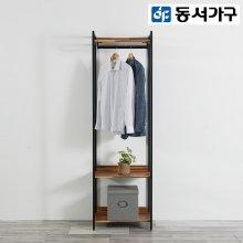 *취향저격 철제 오픈 클로젯  조립식 오픈형 600 1단 행거 옷장 _그레이