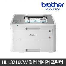 컬러 레이져 프린터[HL-L3210CW]