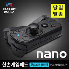 핸드조이 NANO(나노) 블루투스 한손 게임패드 NANO한손패드+핸드조이 터치맵핑