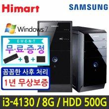 [삼성] 인텔 i3-4130 / 8G / HDD 500G / 윈도우7 [HDB400T3A-8H5I3] 미들타워 사무업무용/인강용/대학생용/가정용