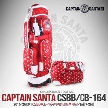 캡틴산타 CSBB/CB-164 바퀴형 골프백세트 [레드][여성용] 골프백세트:레드