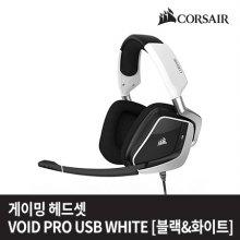 게이밍 헤드셋 VOID PRO USB WHITE [블랙&화이트]