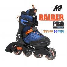 K2 정품 19년 레이더프로 블루오렌지 5단계조절 _레이더프로 블루오렌지 L 220mm-255mm