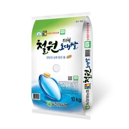 [19년산]동철원 철원오대쌀 10kg/농협쌀/당일도정