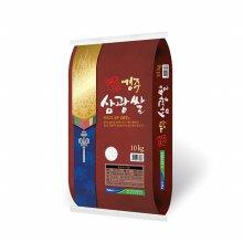 [19년산]경주 삼광쌀 10k/농협쌀/당일도정