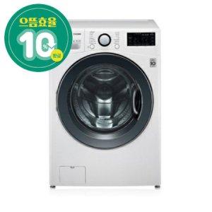 F21WDT 드럼세탁기 [21KG/5방향터보샷/6모션/트루스팀/화이트]