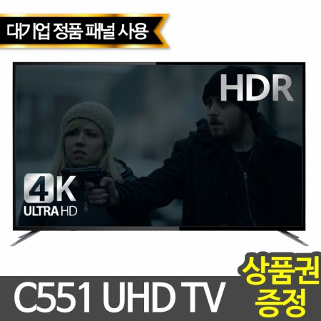 [10월 30일 입고 예정] 139cm UHD TV / C551UHD VA [기사방문 수도권 스탠드설치]