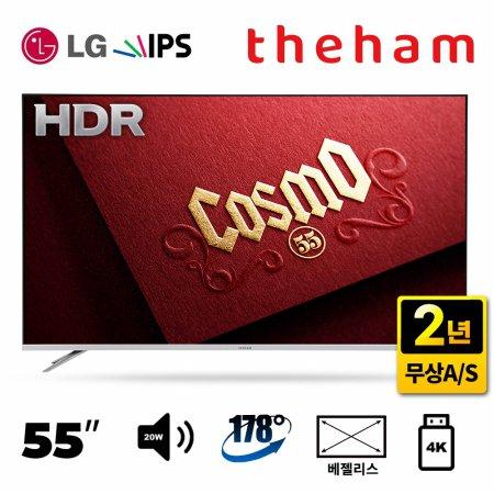 139cm UHD TV / C551UHD IPS HDR[기사방문 지방 스탠드설치]