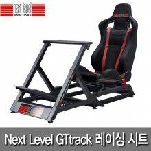 NLR 레이싱 패키지 GTtrack 스텐드/시트