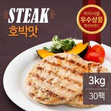 닭가슴살 스테이크 호박맛 100gX30팩(3kg) 30팩